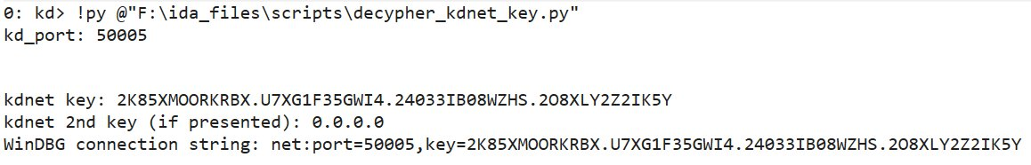 Использование скрипта decypher_kdnet_key.py