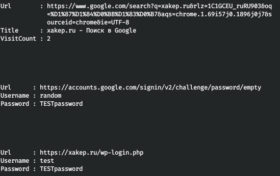 History of requests and account credentials